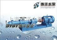 螺杆泵I-1B型整体不锈钢浓浆泵