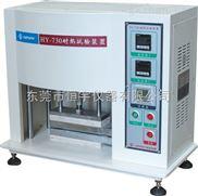 东莞帮面高温布性能试验机HY-730