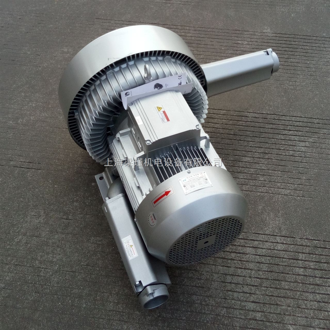 市政污水改造漩涡气泵-高压鼓风机厂家