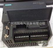 西门子S7-200 SMART,EM AQ04模拟量输出模块4输出