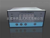 干式变压器电脑温控器(中西器材) 型号:RC03-BWDK-326D