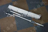 1-4100N.m可调式(数显 预置)扭力扳手