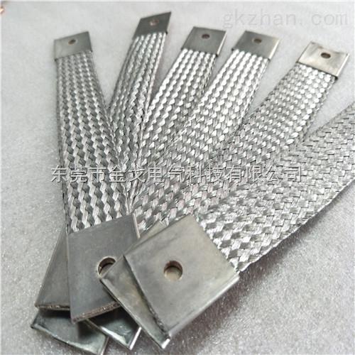 接地编织铜带 铜母线软连接