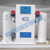 智能二氧化氯发生器/饮水消毒设备生产厂家