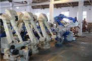 工业机械手提供保养二手工业机械手提供维修保养