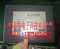 西门子触摸屏花屏维修P012K