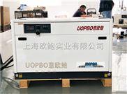 J25PMQ静音25KW汽油发电机价格