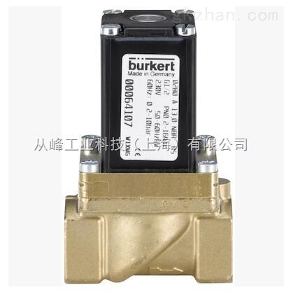 宝德burkert0280/一级代理