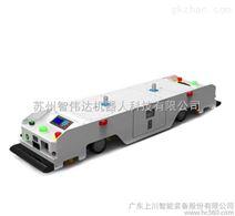 磁条导引AGV 双向潜伏?#27604;?#24335;AGV小车 背负牵引式AGV 可订制