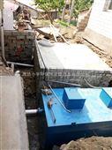 保定社区生活污水处理设备