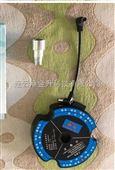 宿迁激光水平仪充电宝标线仪充电器235优价