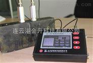深圳裂缝测宽测深仪一体机ZBL-F800智博联