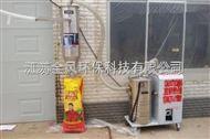 YX-5500S粮食取样器%移动式粮食气探子