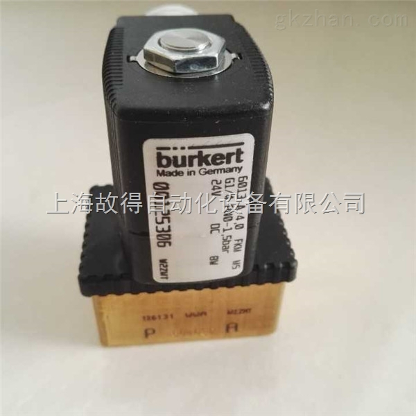 宝德6013电磁阀,burkert6013电磁阀说明