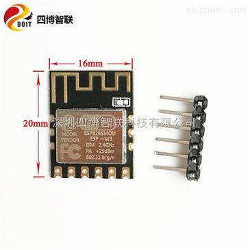 esp-m3 超小esp-m3 esp8285串口透传无线wifi控制模块
