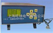 深圳旺徐电气VIB-4电脑振动噪声测量仪