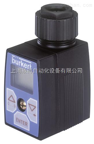 burkert8022流量传送器/脉冲分配器