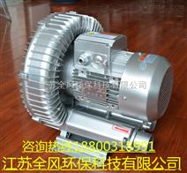 吹塑機設備用高壓風機