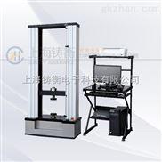 万能材料试验机价格-万能材料试验机型号-电子万能材料试验机