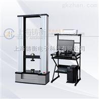 微机控制环刚度试验机/管材环刚度电脑试验机/测试环刚度用的试验机