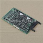 UM884A那智印刷电路板