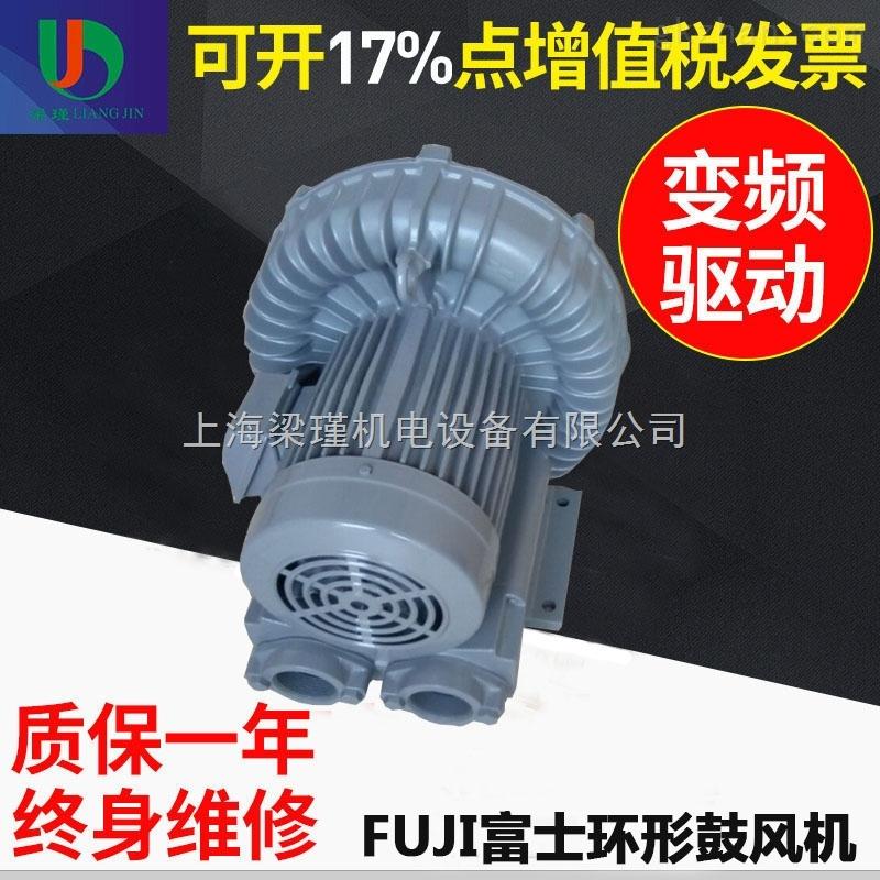 富士鼓风机-vfc608af-s富士风机现货直销