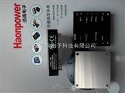 台湾CINCON电源模块CHB200系列200W砖式电源CHB200-24S05 CHB200-48S12