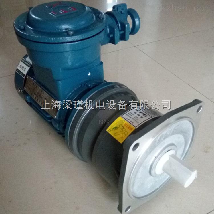 1.5KW防爆减速电机厂家-上海梁瑾机电设备有限公司