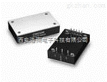 CQB75W系列75W 负逻辑控制DC/DC转换器CQB75W-48S24N CQB75W-48S1