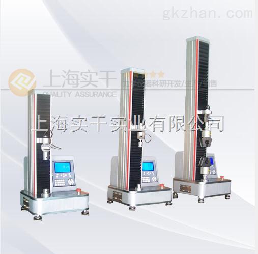 微机控制万能材料试验机2000N