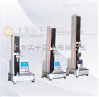 供应1500N单柱微机控制万能材料拉力试验机