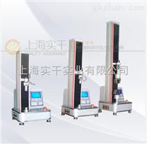 上海薄膜拉力试验机丨金属丝拉力测试机厂家