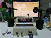 记录型风速仪SD存储卡式记忆模式风速监控装置
