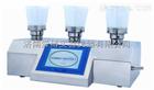 YT-X306微生物限度检测仪厂家