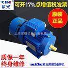 工厂直销紫光BMA7124刹车电动机现货价格