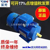 厂家直销紫光BMA7134刹车制动电机