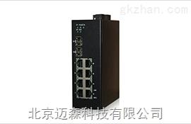 迈森厂家直销网管型工业交换机MS10M-2G