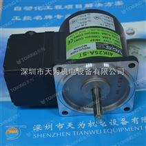 台湾VGS微型电机