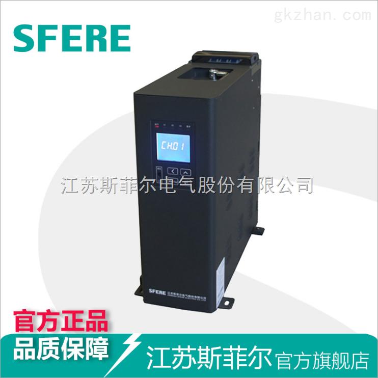 SFR-F系列一体式低压电力电容模块