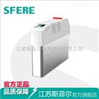 SFR-LXD系列智能电力电容模块