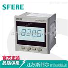 PS194Q-9KY3具备4~20mA变送LCD显示交流三相无功功率表