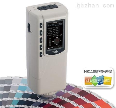 NR110高性价比精密色差仪