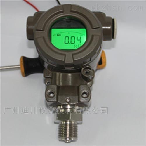 锅炉蒸汽压力变送器