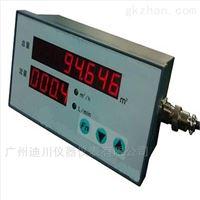 MF5200帶壓力顯示型數顯氧氣流量計