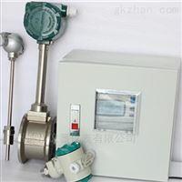 LUGB廣州飽和蒸汽流量計,廣州蒸汽流量計