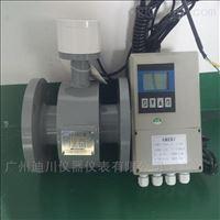 工業汙水電磁流量計