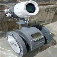 EMFM智能汙水/紙漿/水泥漿流量計