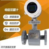 EMFM廣州汙水流量計