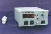 KY-2F数字显示控氧仪 北京氧气测定仪