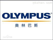 奥林巴斯OLYMPUS显微镜